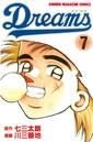 Dreams 7