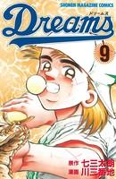Dreams 9
