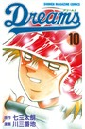 Dreams 10