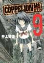 COPPELION 9