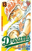 Dreams 13