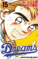 Dreams 15