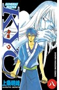 SAMURAI DEEPER KYO (8)