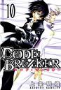 C0DE:BREAKER 10