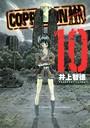 COPPELION 10