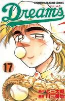 Dreams 17