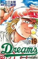 Dreams 19