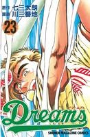 Dreams 23