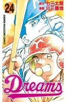 Dreams 24