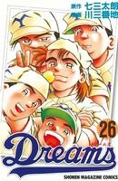 Dreams 26