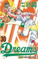 Dreams 30