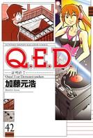 Q.E.D. 証明終了 42