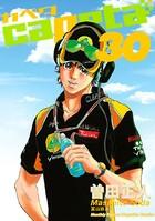capeta (30)