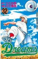 Dreams 32