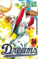 Dreams 34