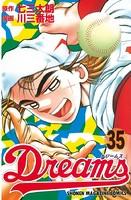 Dreams 35