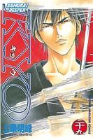 SAMURAI DEEPER KYO (29)