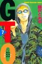 GTO 7
