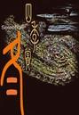 アフタヌーン四季賞CHRONICLE 1987-2000 4