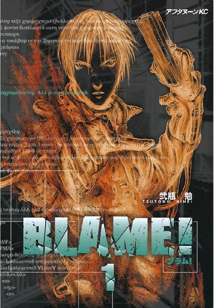BLAME! (1)