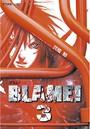 BLAME! (3)