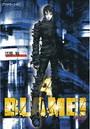 BLAME! (4)