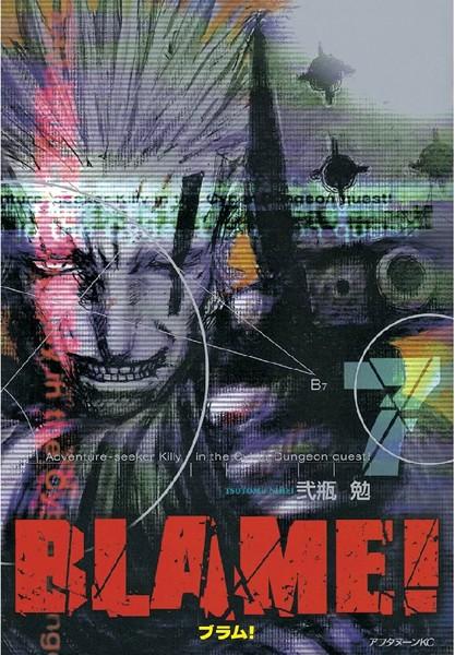 BLAME! (7)