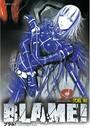 BLAME! (8)