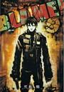 BLAME! (9)