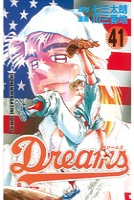 Dreams 41