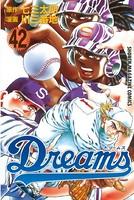 Dreams 42