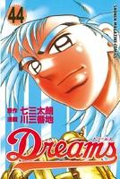 Dreams 44