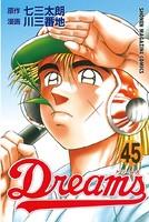 Dreams 45