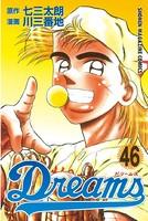 Dreams 46