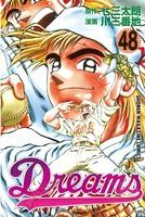 Dreams 48
