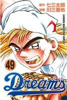 Dreams 49