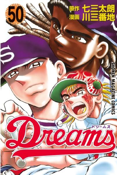 Dreams 50