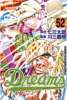 Dreams 52