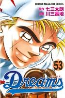 Dreams 53