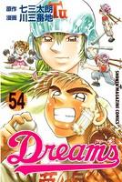 Dreams 54