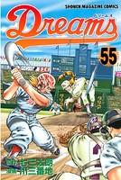 Dreams 55