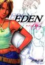 EDEN It's an Endless World! 6