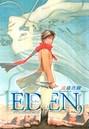 EDEN It's an Endless World! 9