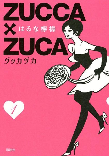 ZUCCA×ZUCA 1