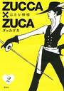 ZUCCA×ZUCA 2