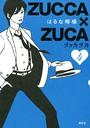 ZUCCA×ZUCA 4