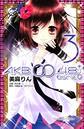 AKB0048 EPISODE0 3
