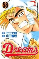Dreams 58