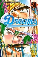 Dreams 59