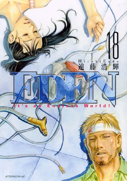 EDEN It's an Endless World! 18